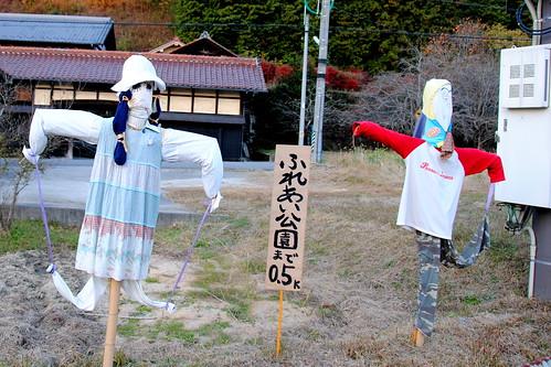 Obara Shikizakura 068r