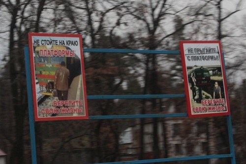 Russian Railways safety posters at a station