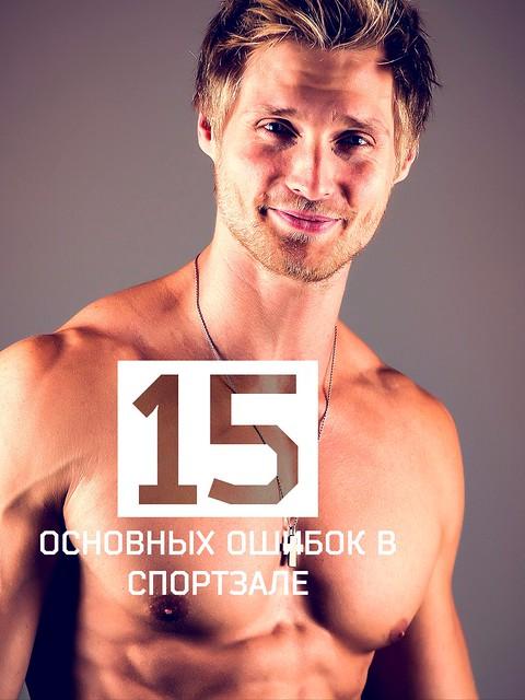 Jornl - бесплатный журнал на русском языке для iPhone и iPad