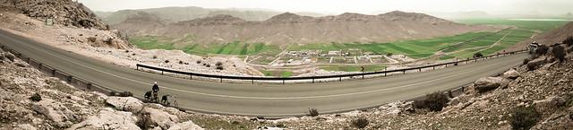 Izeh panorama