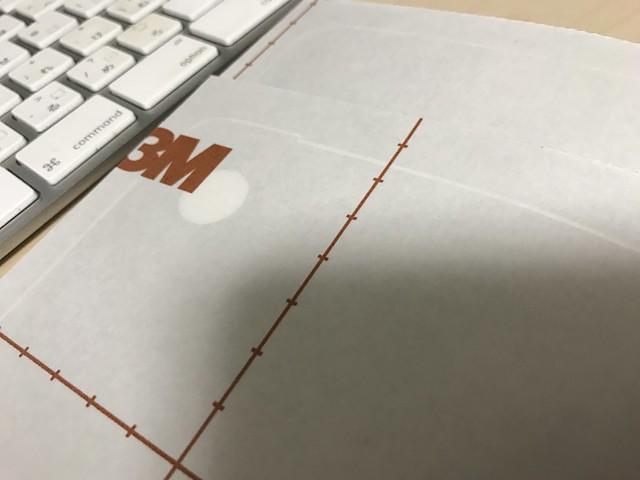 MacBook Pro 2016 wraplus スキンシール
