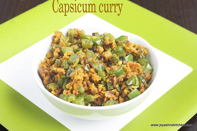capsicum-curry