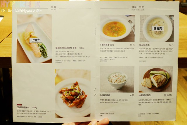 Café & Meal MUJI 台中中港店 (20)