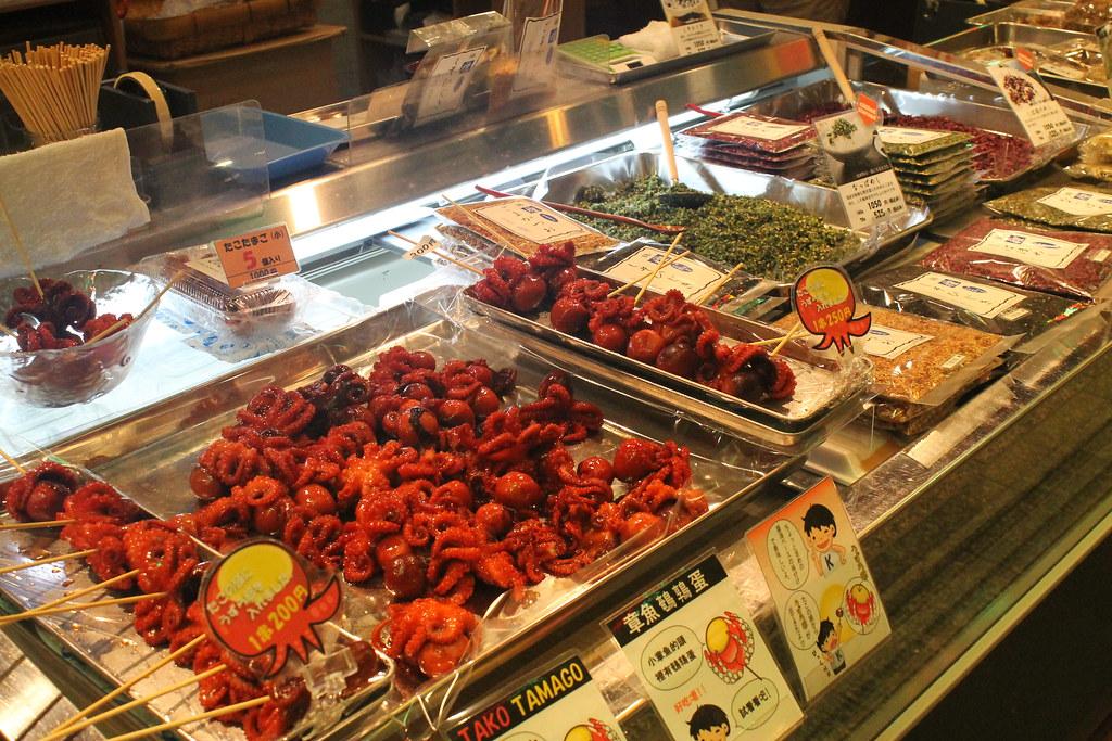 Pinchos de pulpo en Nishiki Market