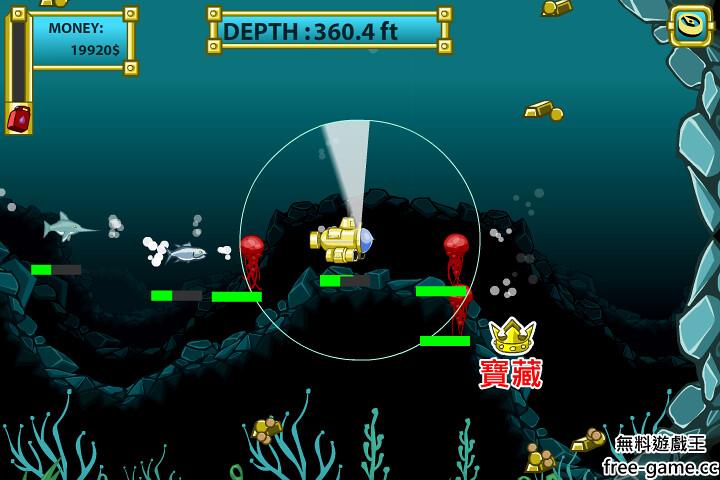 [分享] 射擊-深海獵人2(Deep Sea Hunter 2) - 精華區 Little-Games - 批踢踢實業坊