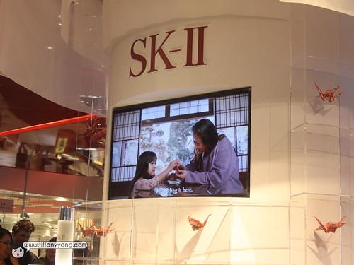 SK-II