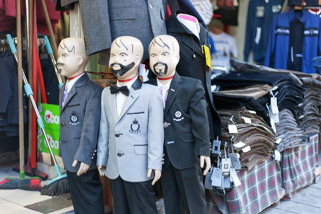 Merchant display near the Spice Market, Istanbul.