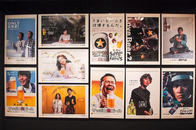 Hokkaido_day5_54