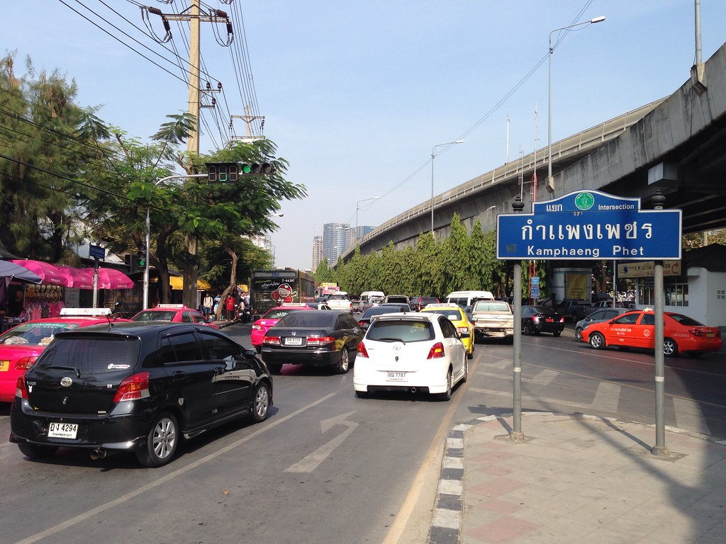 Kamphaeng Phet Intersection