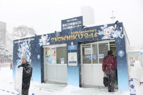 雪ミクのグッズ販売コーナー