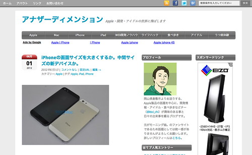 ScreenSnapz080