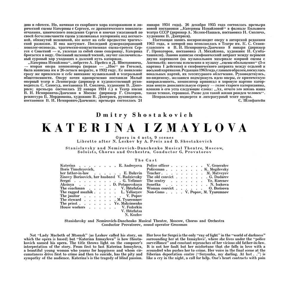 Dmitri Shostakovich - Katerina Izmailova