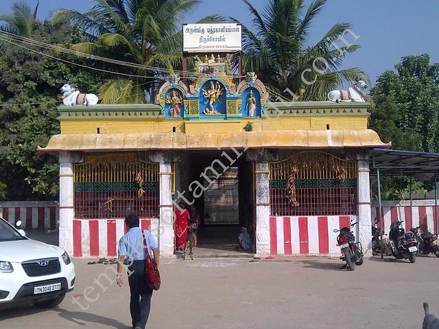 Badra Kali Amman Temple, Thiruvalangadu