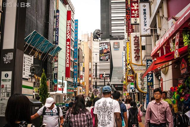 Shinjuku's Godzilla