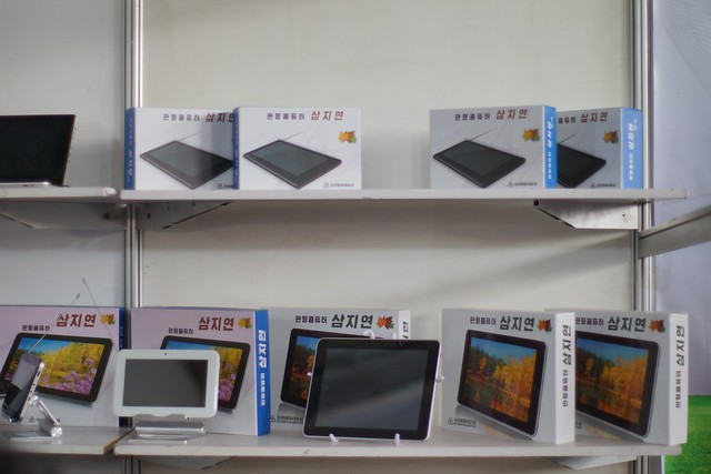 North Korean Tablet