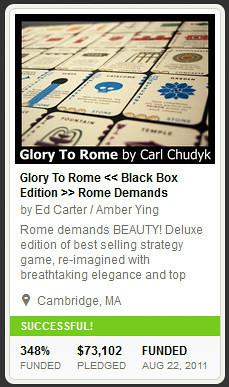 20110822 KS Glory to Rome.jpg