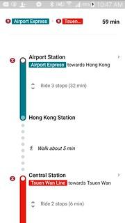 รายละเอียดของ MTR ที่ฮ่องกง