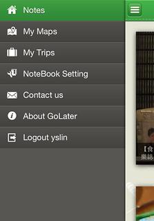 menu-iPhone4