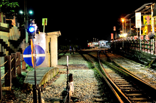 Shifen train station at night  4