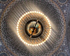 Los Ángeles  Public Library - Rotunda