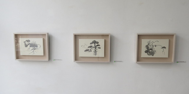 "Exhibition: Hiroko Masuko ""bonsai extension"" at the ICN gallery"