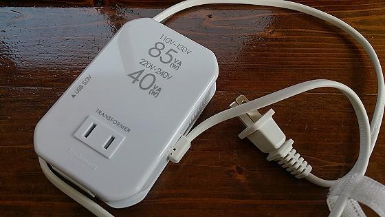 カシムラ 海外旅行用変圧器2口+USB TI-111