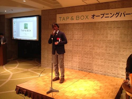 社長の岡部さん@TAP&BOXオープニングパーティー