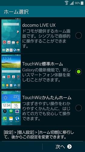Screenshot_2014-05-23-02-14-45