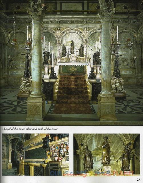 Tomb of St. Anthony.jpg