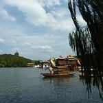 Hangzhou 30