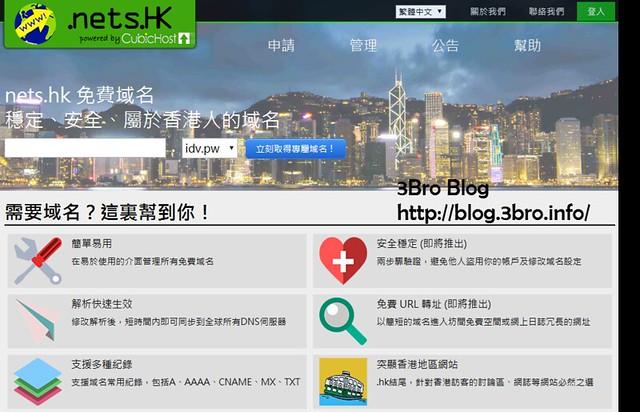 nets.hk & idv.pw