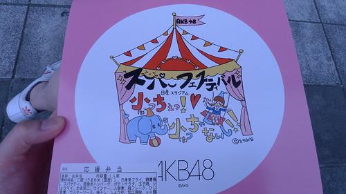 AKB48 bento