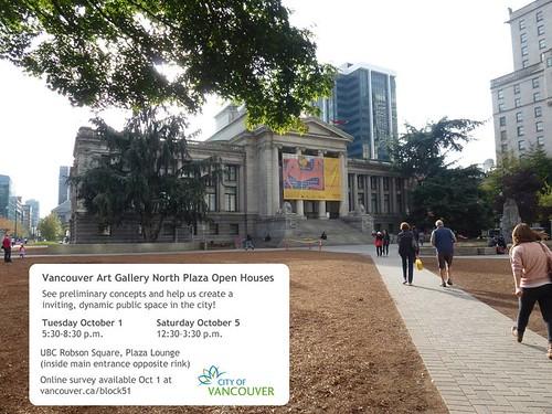 CoV - North Plaza Open House Invite