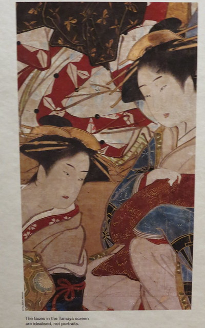 Women of the pleasure quarters a Japanese painted screen