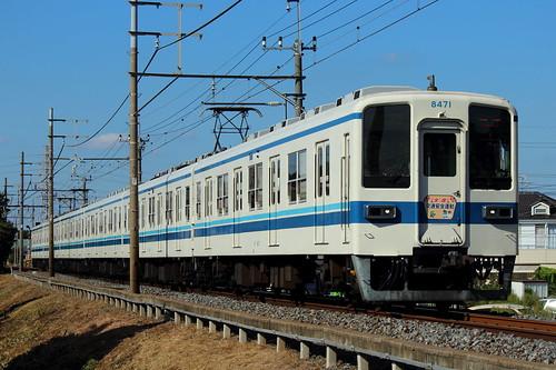 8171F(全国交通安全運動HM) @高柳〜六実
