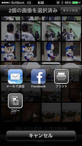 スマートフォンで撮影した写真と同じように共有することができます