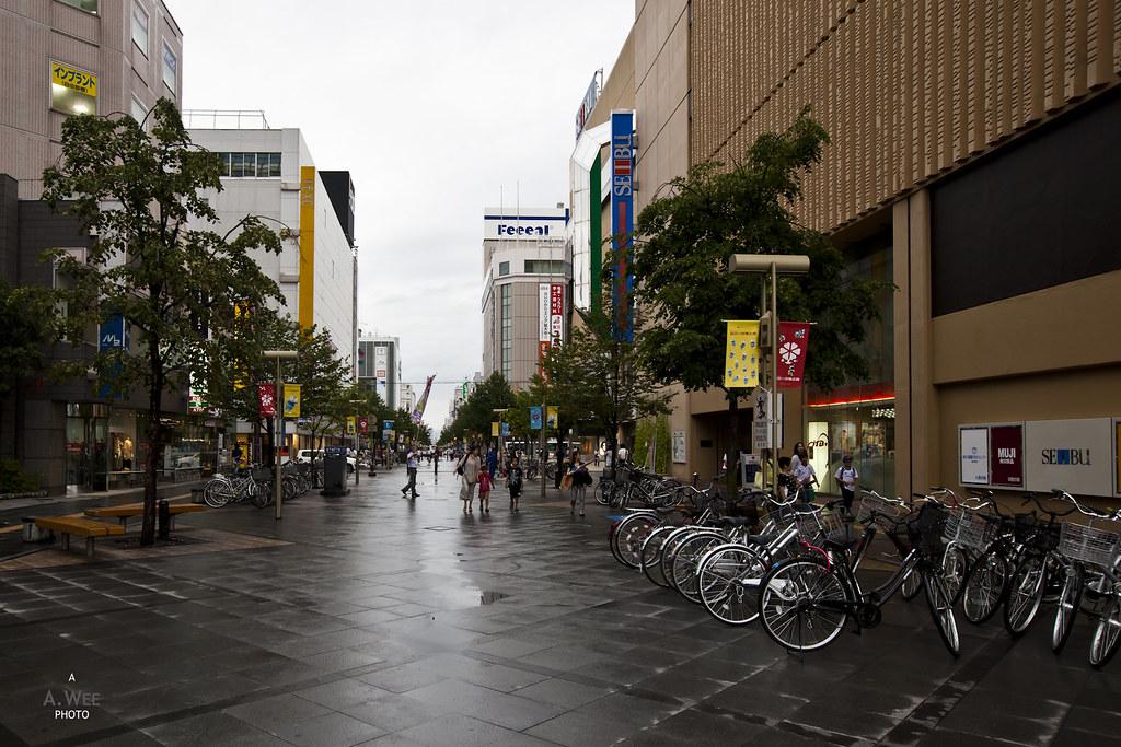Town of Asahikawa
