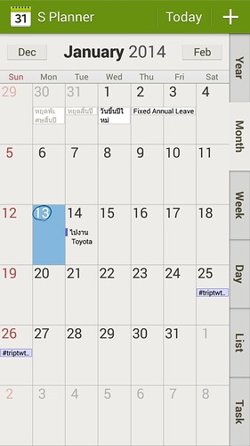 S Planner เป็น Calendar app ที่ผมว่าทำออกมาค่อนข้างดี