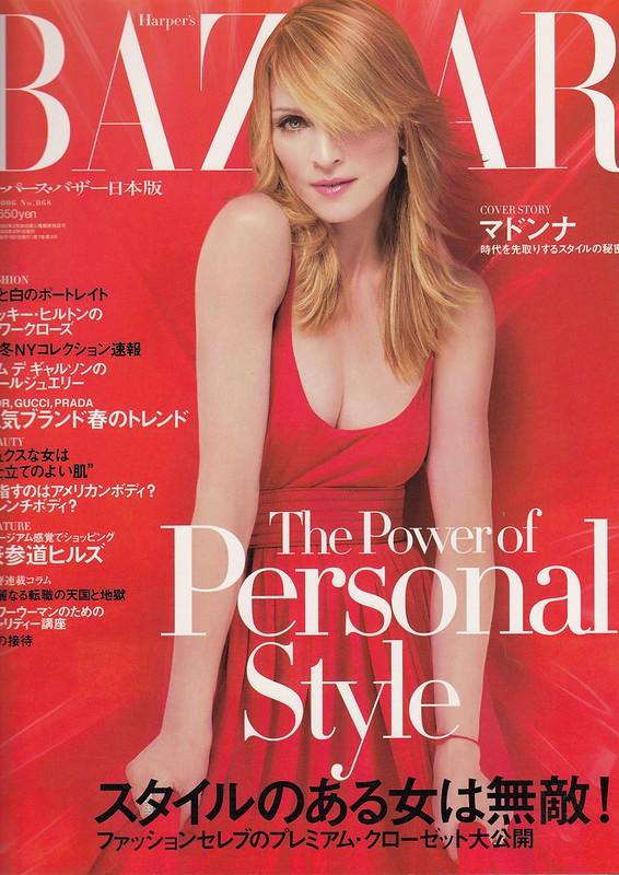 ハーパーズ・バザー : マドンナ ハーパース・バザー 日本語版 1999年2月号 マドンナ:時代を先取りするスタイルの秘密 / Madonna, Harpers Bazaar,