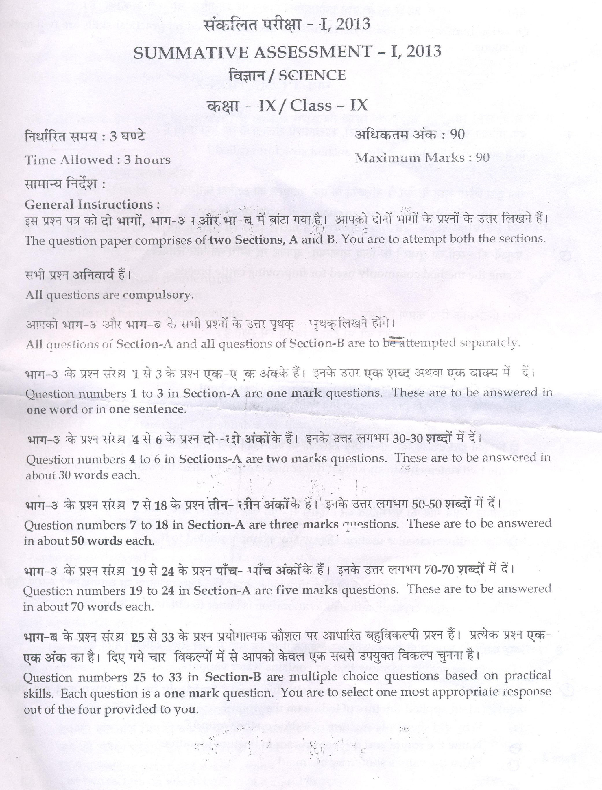 Math Question Paper For Class 10