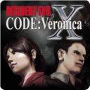 RESIDENT_EVIL_CODE_Veronica_X_THUMBIMG