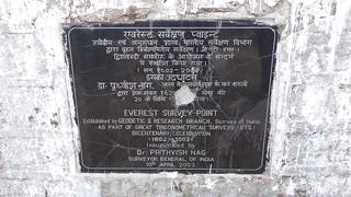 Ruins Geroge Everest House