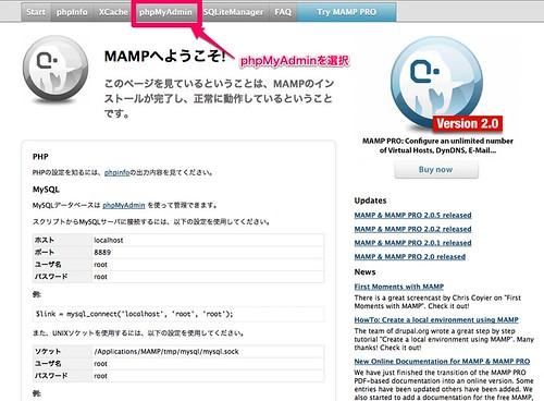 MAMPadmin