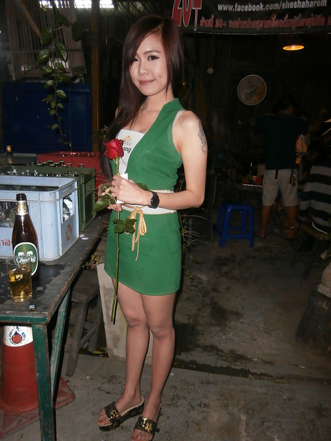 Chang Girl and the Red Rose