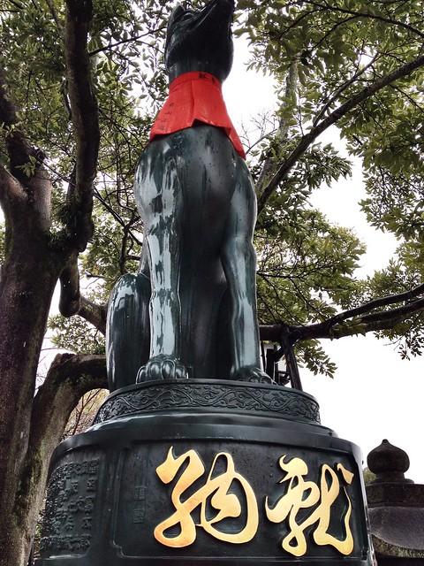 Fox Statue @ Fushimi Inari Taisha