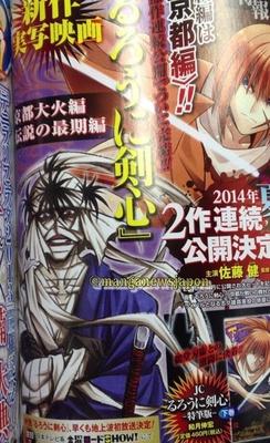 Rurouni Kenshin Kyoto Arc Films Greenlit
