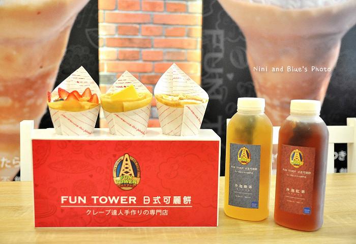 FUNTOWER台南日式可麗餅18