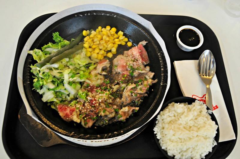 Teriyaki Pepper with Rice