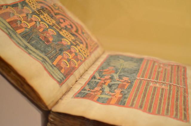 Ethiopian Illuminated Bible