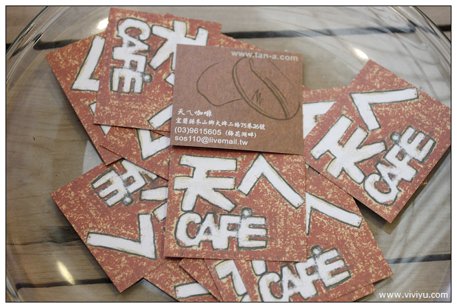 [宜蘭.美食]天ㄟ咖啡館~梅花湖畔坐擁美景.悠閒下午茶 @VIVIYU小世界